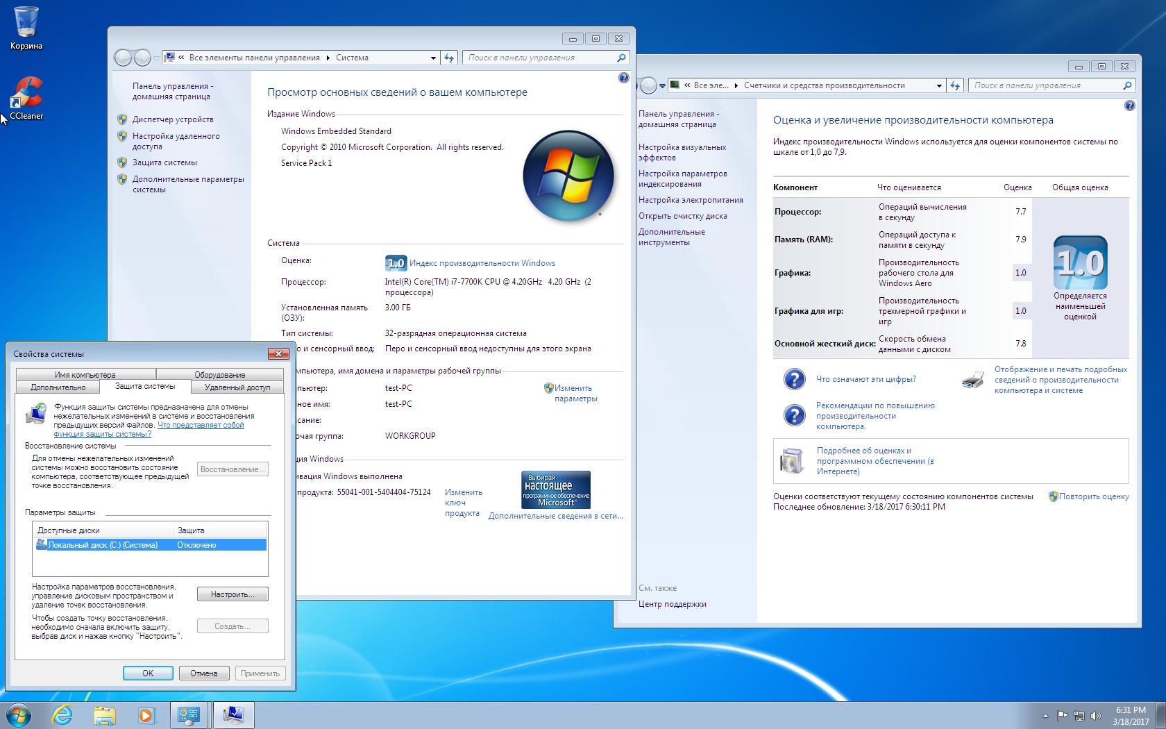 windows 7 sp1 64 bits español iso utorrent
