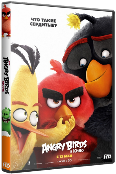 Angry Birds в кино / The Angry Birds Movie (2016) WEBRip | D | Line