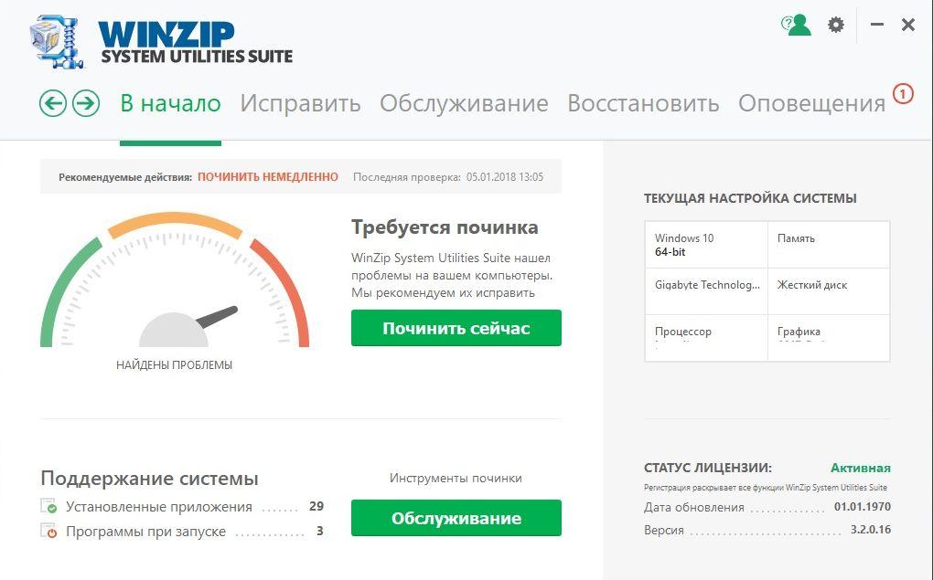 WinZip System Utilities Suite 3.2.0.16  / Portable by speedzodiac  / ~multi-rus~