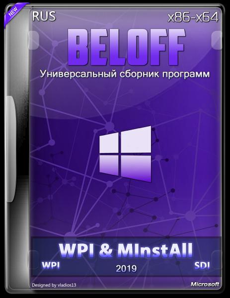 BELOFF 2019 [Ru]